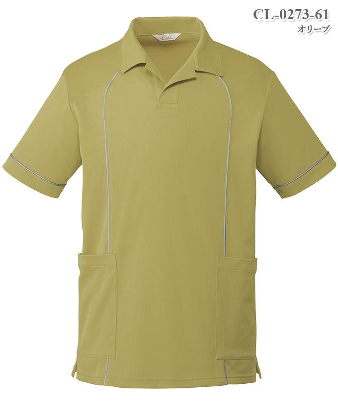 メンズニットシャツ半袖[チトセ製品] CL-0273