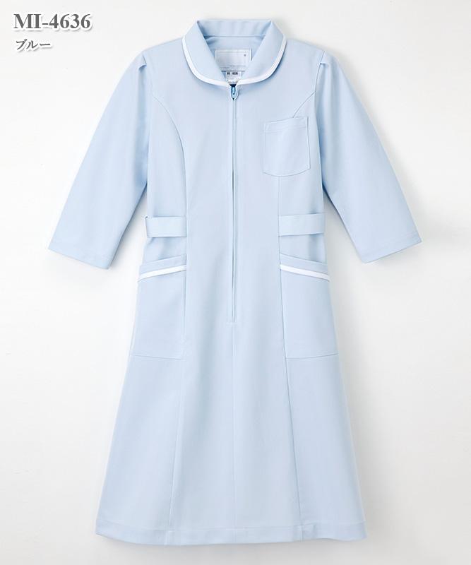 ミレリア女子ワンピース七分袖[ナガイレーベン製品] MI-4636