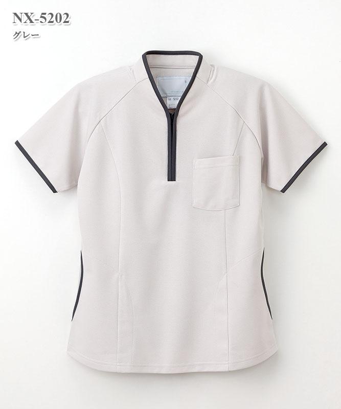 ヘルスヘルパー男女兼用ニットシャツ半袖[ナガイレーベン製品] NX-5202