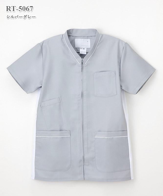 男女兼用スクラブ半袖[ナガイレーベン製品] RT-5067
