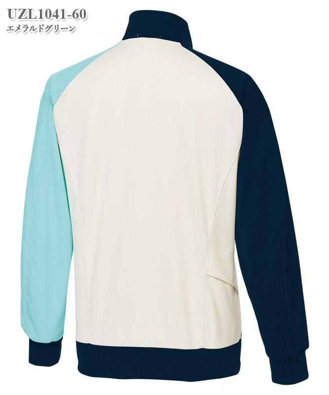 ルコックスポルティフユニセックスジャケット長袖[lecoq製品] UZL1041