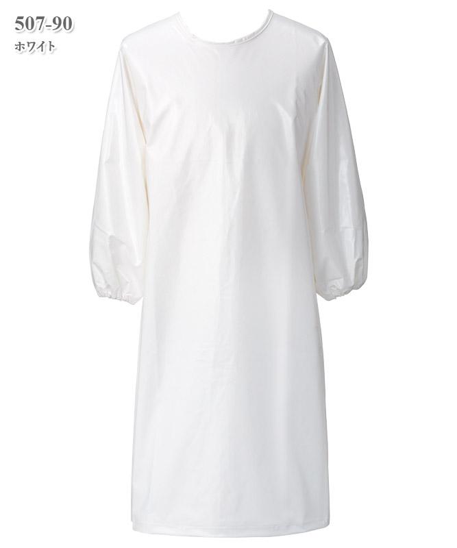 防水エプロン/袖あり[KAZEN製品] 507-9