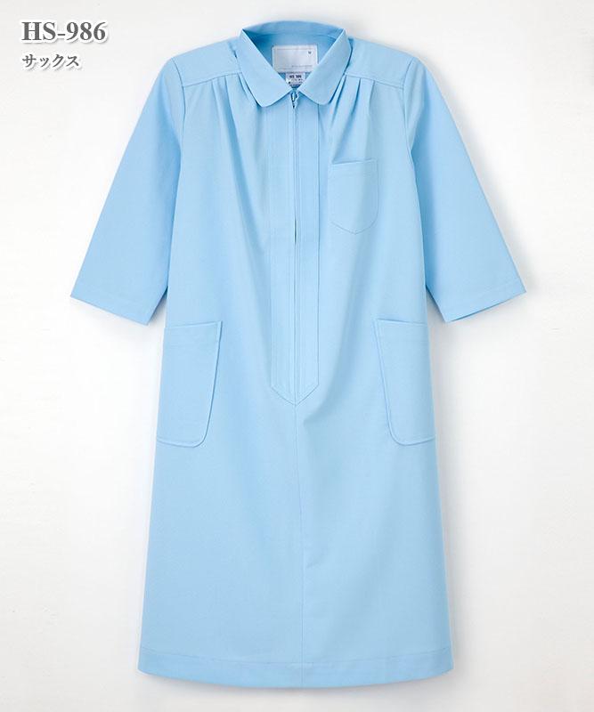 ホスパースタット女子マタニティウェア七分袖[ナガイレーベン製品] HS-986