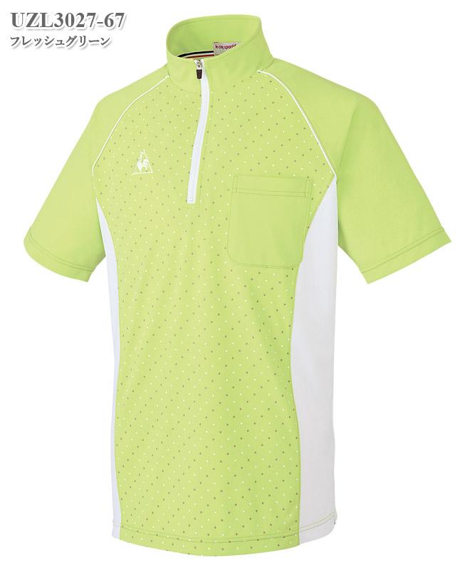 ルコックスポルティフ男女兼用ジップアップシャツ半袖[lecoq製品] UZL3027