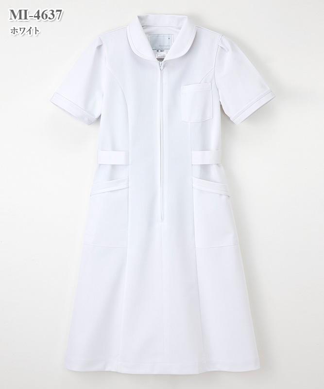 ミレリア女子ワンピース半袖[ナガイレーベン製品] MI-4637