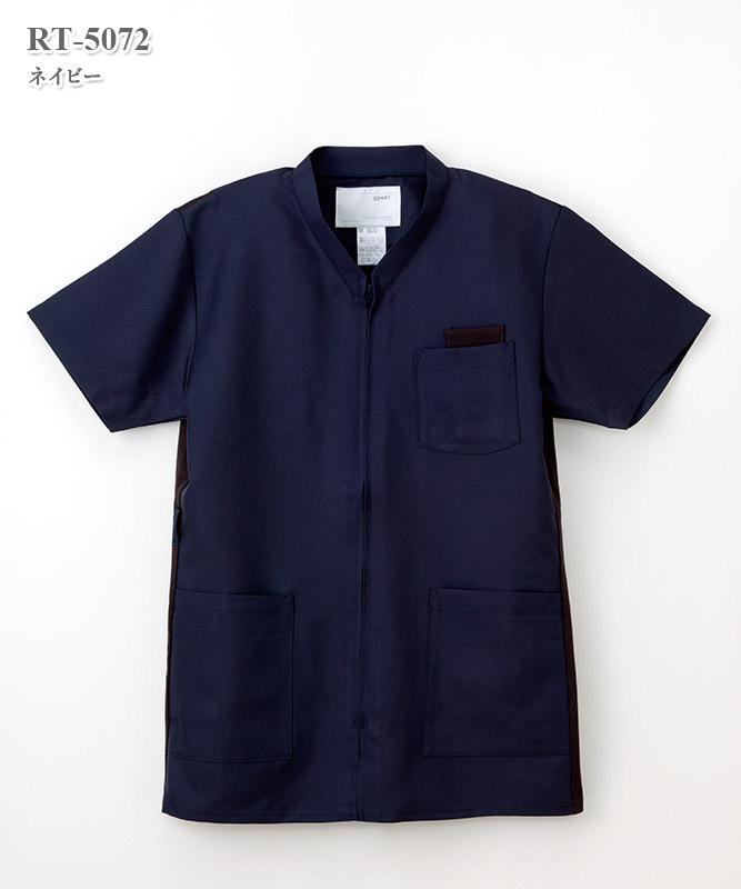 男女兼用スクラブ半袖[ナガイレーベン製品] RT-5072