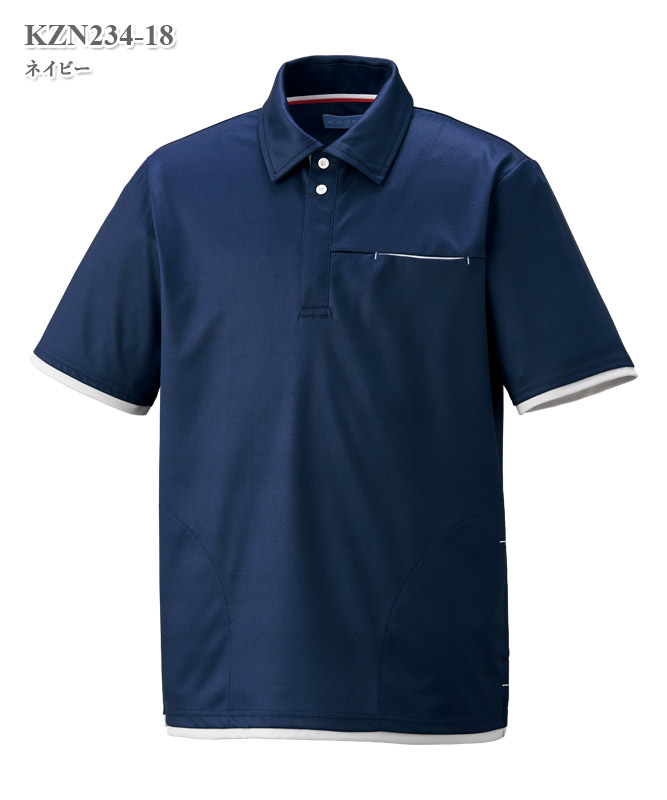 男女兼用ニットシャツ半袖[KAZEN製品] KZN234