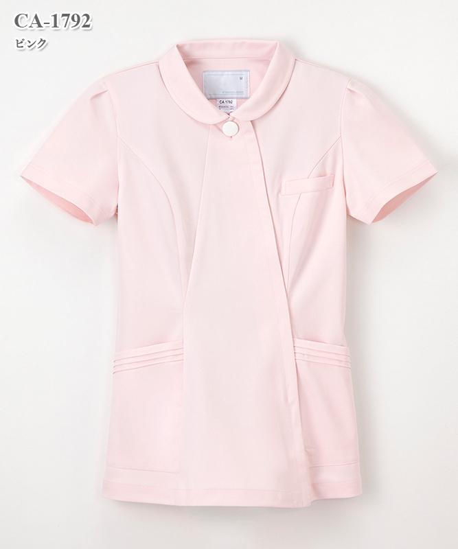 キャリアル女子上衣半袖[ナガイレーベン製品] CA-1792