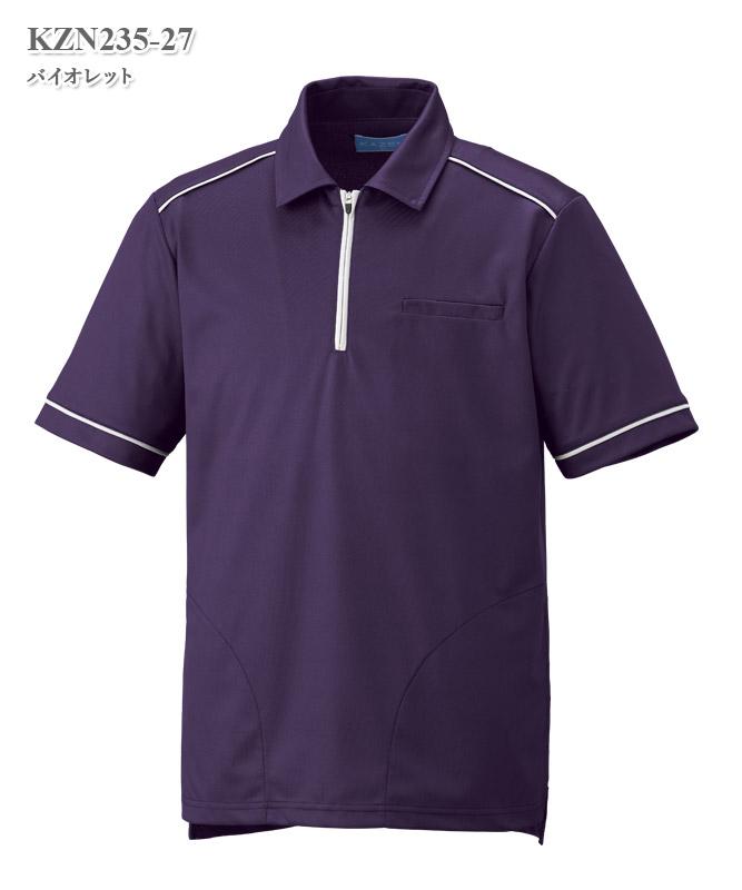 男女兼用ニットシャツ半袖[KAZEN製品] KZN235