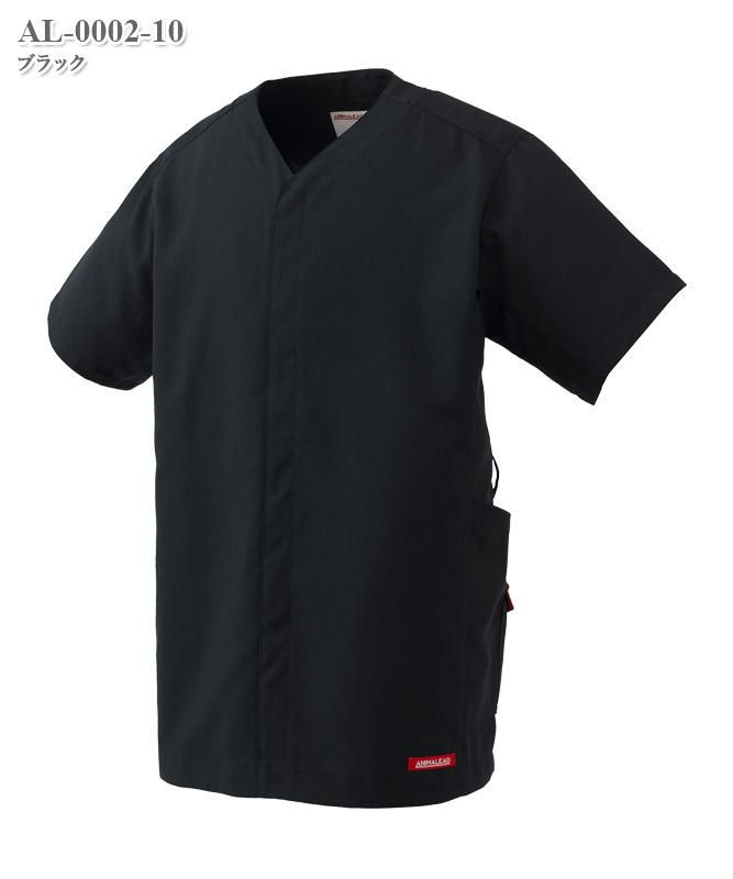 アニマリード男女兼用前開きスクラブ半袖[チトセ製品] AL-0002