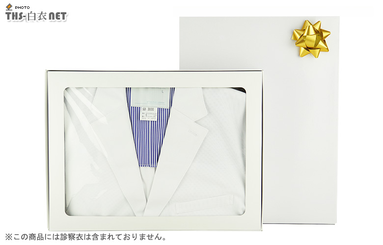 ギフトボックス(セロハン・リボン付ボックス)31×41×5cm