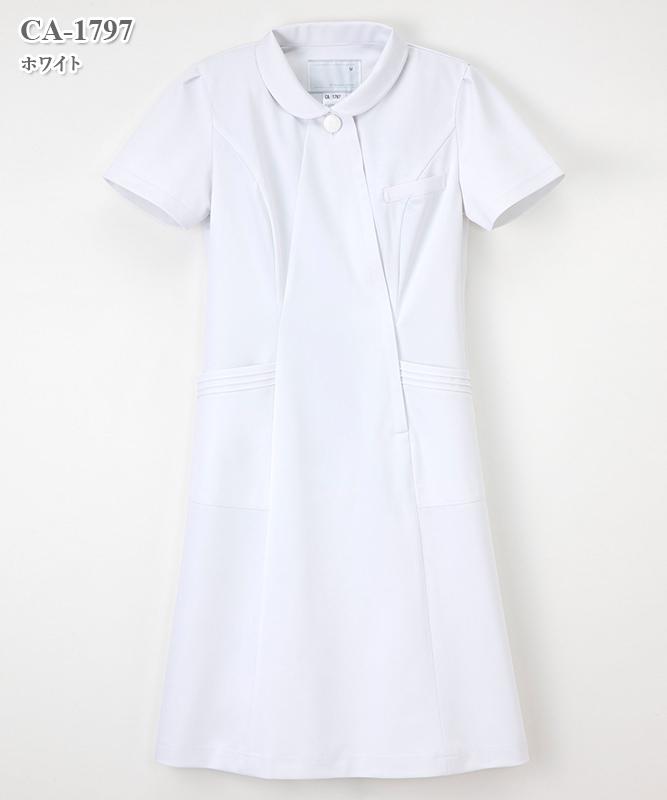 キャリアル女子ワンピース半袖[ナガイレーベン製品] CA-1797
