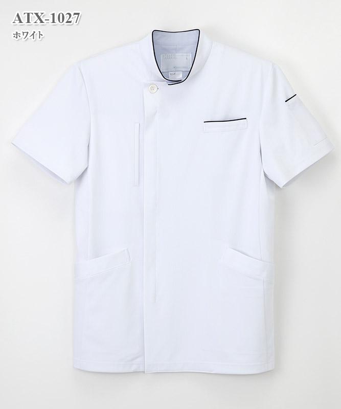 アツロウタヤマメンズジャケット長袖[ナガイレーベン製品] ATX-1027