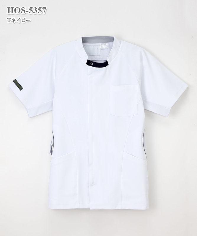 男子上衣半袖[ナガイレーベン製品] HOS-5357