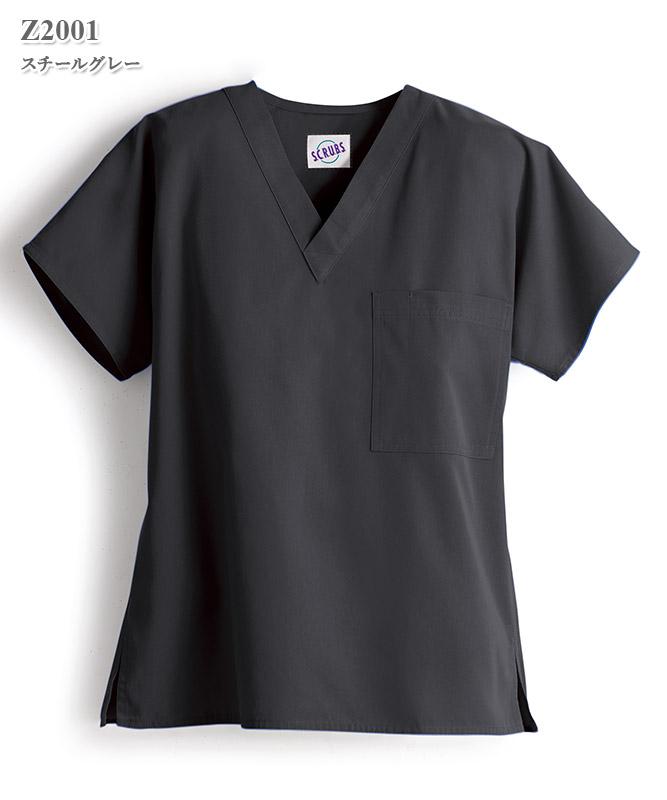 スクラブ綿100%1ポケットVネックトップ半袖(男女兼用)[スマートスクラブス製品] Z2001