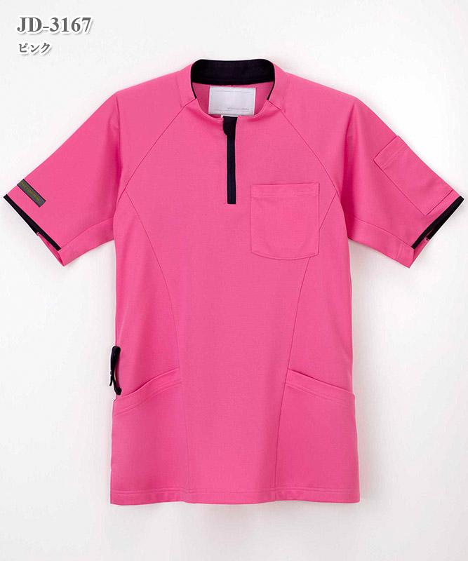 男女兼用ニットシャツ半袖[ナガイレーベン製品] JD-3167