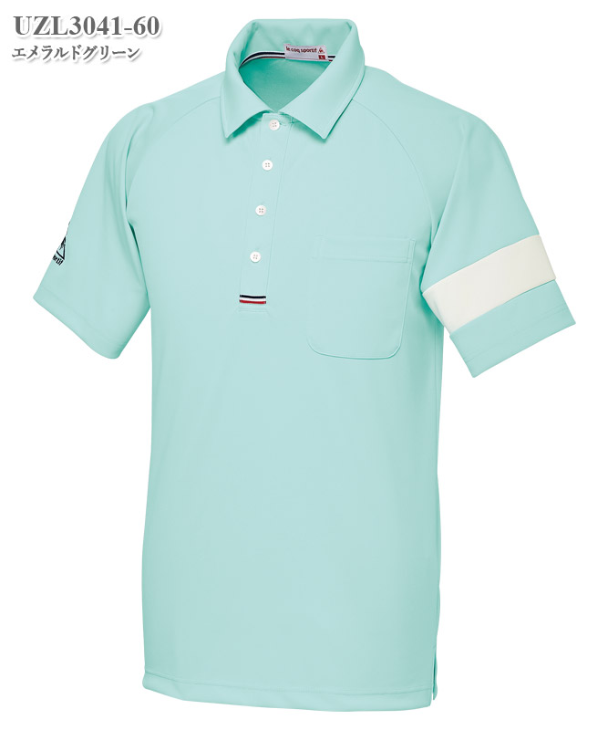 ルコックスポルティフ男女兼用ニットシャツ半袖[lecoq製品] UZL3041