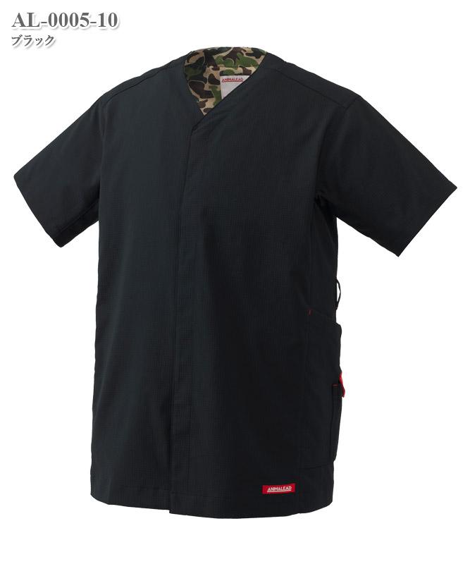 アニマリード男女兼用前開きスクラブ半袖[チトセ製品] AL-0005