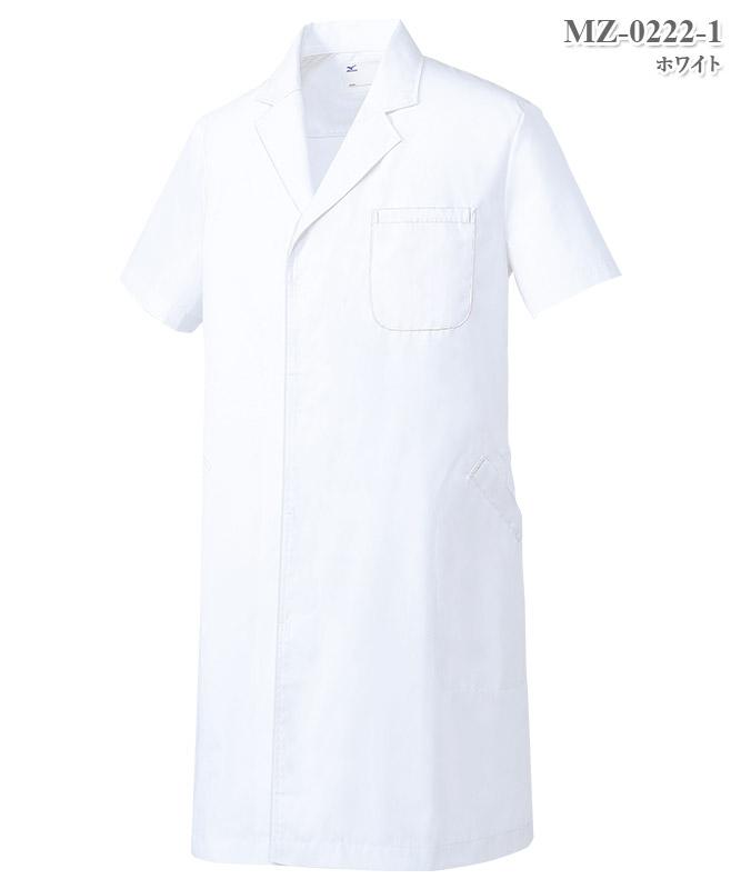 ミズノ男子ドクターコート半袖[チトセ製品] MZ-0222