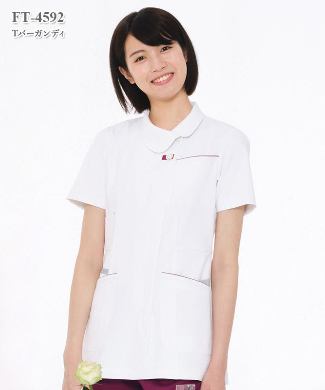 フェルネ女子上衣半袖[ナガイレーベン製品] FT-4592