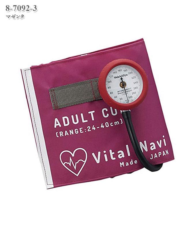 アネロイド血圧計[アズワン製品] 8-7092