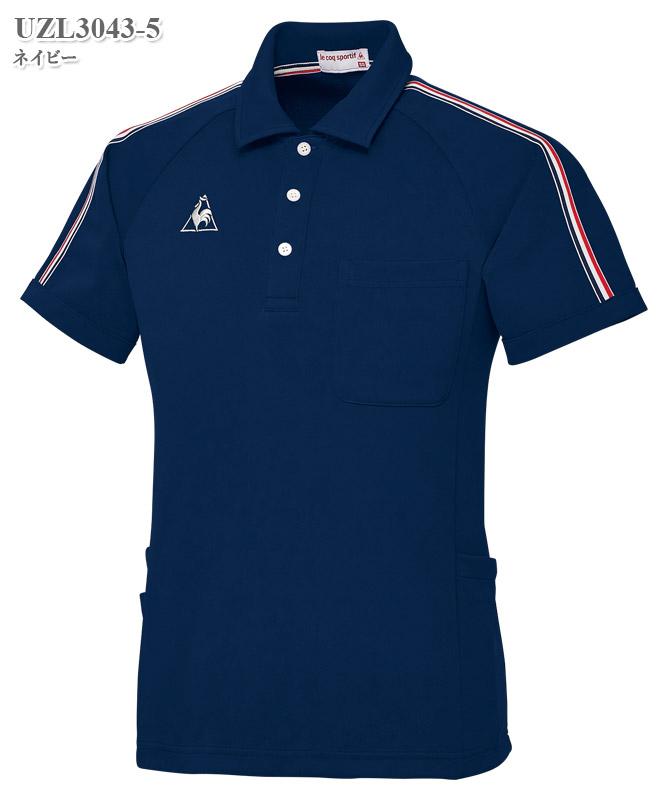 ルコックスポルティフ男女兼用ニットシャツ半袖[lecoq製品] UZL3043