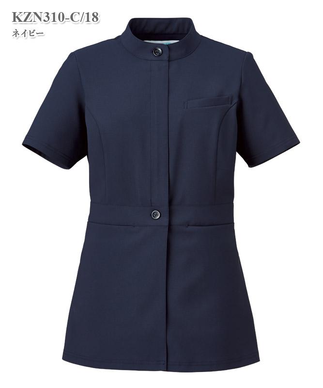 レディスジャケット半袖[KAZEN製品] KZN310