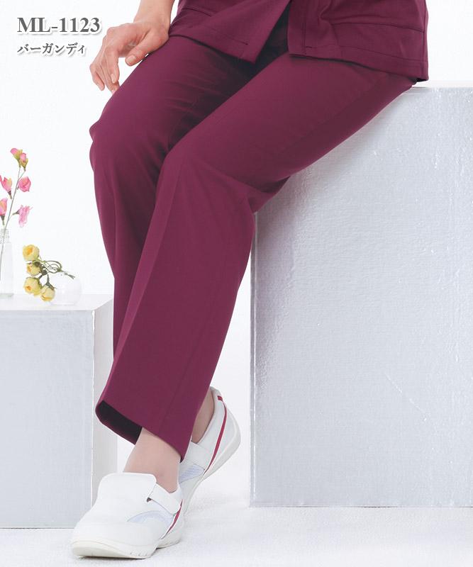 女子パンツ[ナガイレーベン製品] ML-1123