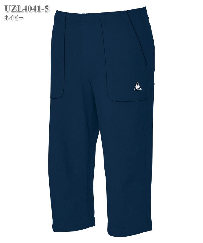 ルコックスポルティフ男女兼用七分丈パンツ[lecoq製品] UZL4041