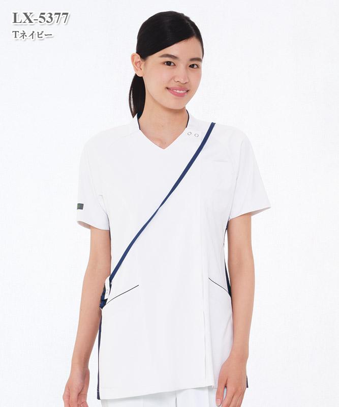 女子スクラブ半袖[ナガイレーベン製品] LX-5377