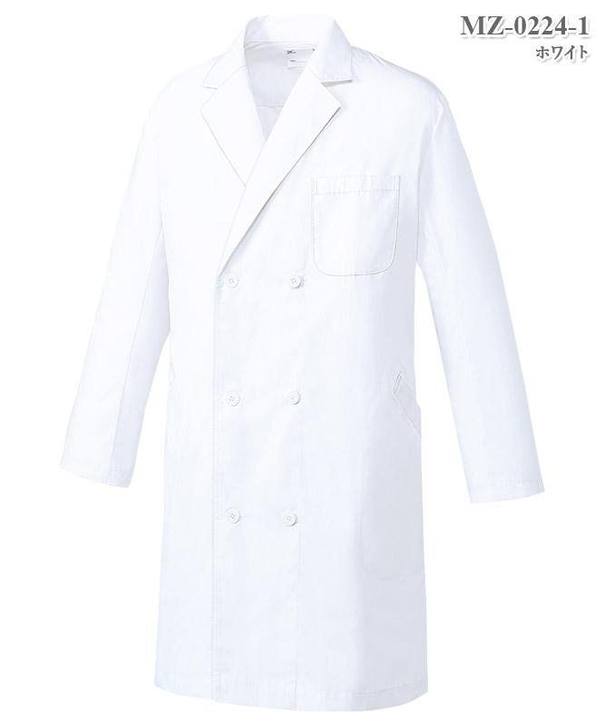 ミズノ男子ドクターコート長袖[チトセ製品] MZ-0224