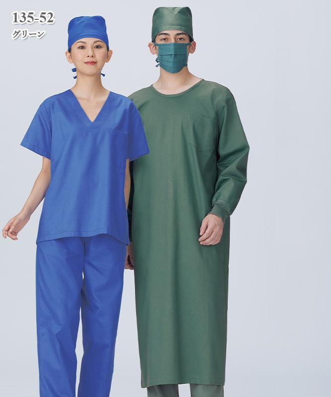 葛城手術衣ガウンS型[KAZEN製品] 135-5