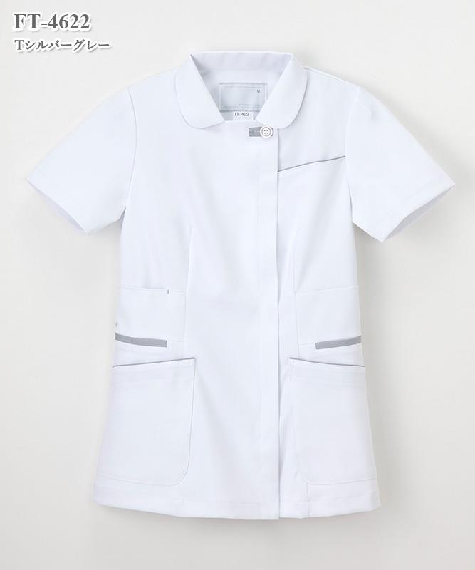 女子上衣半袖[ナガイレーベン製品] FT-4622