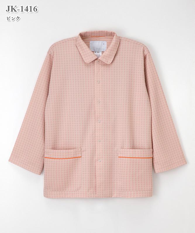 男女兼用患者衣パジャマ型上衣[ナガイレーベン製品] JK-1416