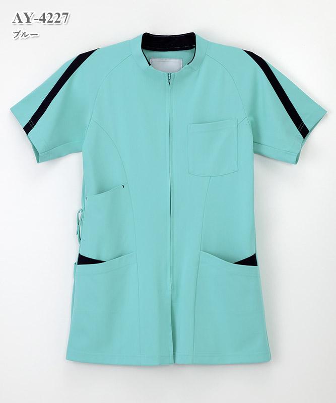 男女兼用上衣半袖[ナガイレーベン製品] AY-4227