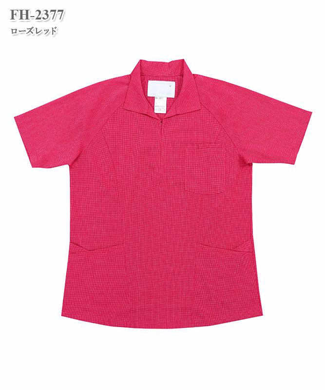 ヘルスヘルパーニットシャツ(男女兼用)[ナガイレーベン製品] FH-2377