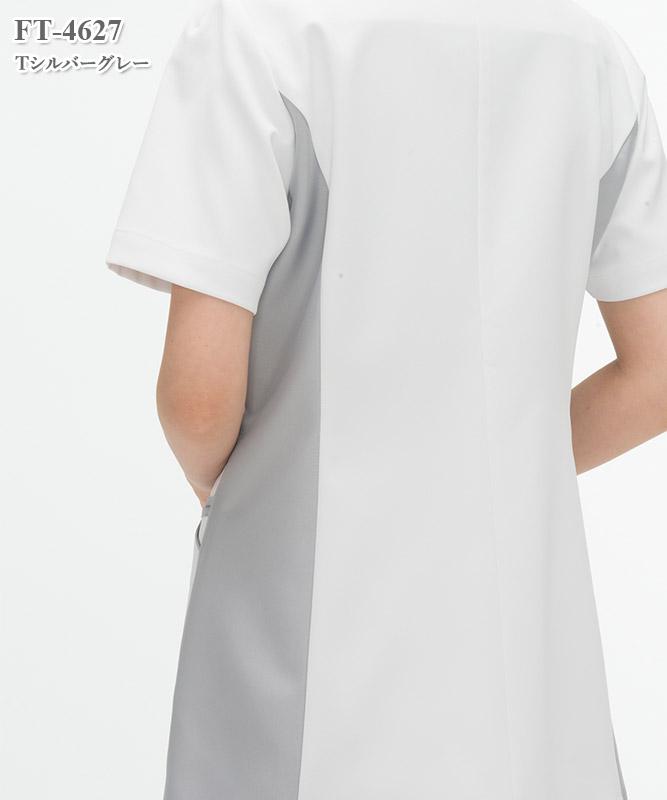 女子スクラブ半袖[ナガイレーベン製品] FT-4627