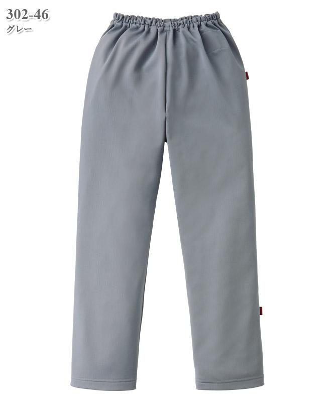 男女兼用ニット検診衣パンツ[KAZEN製品] 302