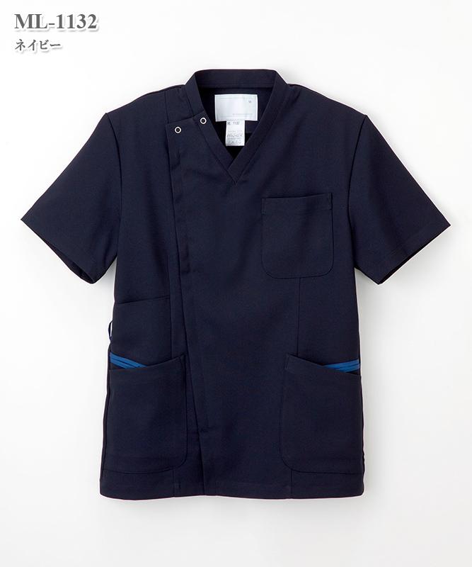 男子スクラブ半袖[ナガイレーベン製品] ML-1132