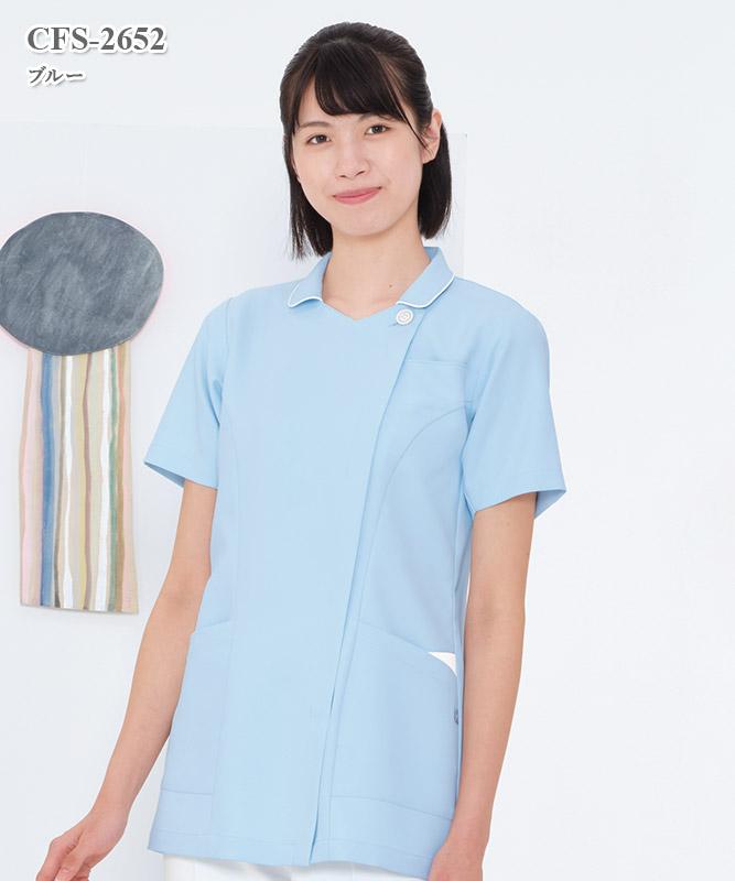 女子チュニック半袖[ナガイレーベン製品] CFS-2652
