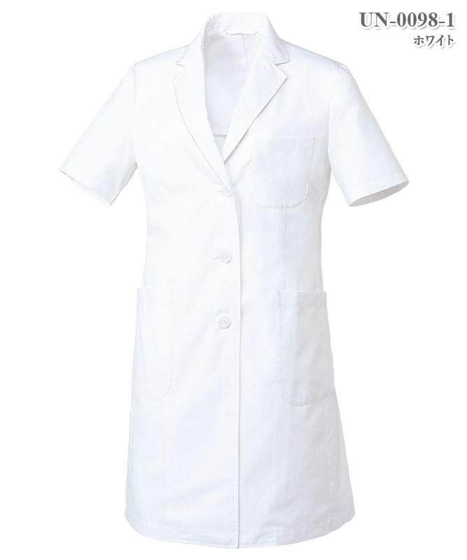 レディスドクターコート半袖[チトセ製品] UN-0098