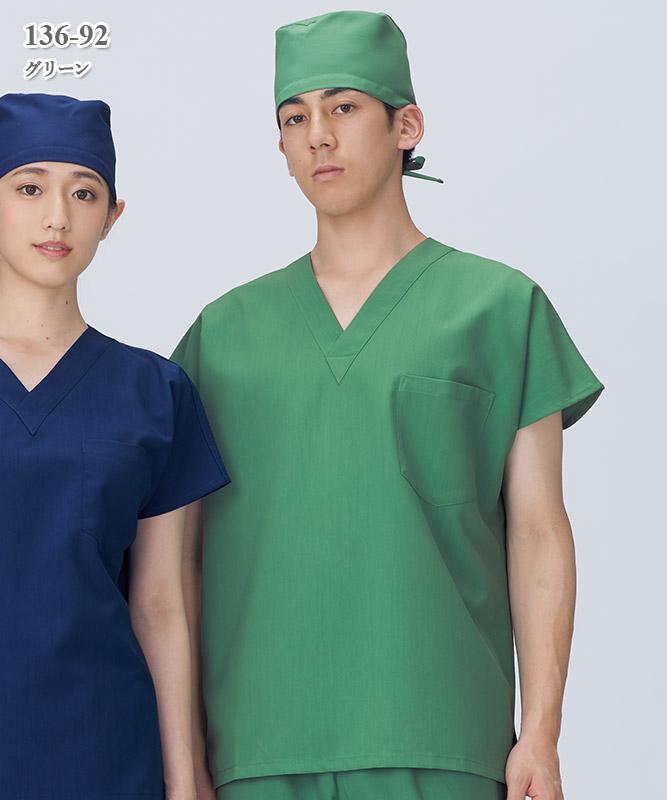 高機能ポプリン男女兼用手術衣上衣半袖[KAZEN製品] 136-9