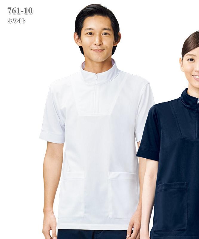 裏綿トリコットニット医務衣[KAZEN製品] 761
