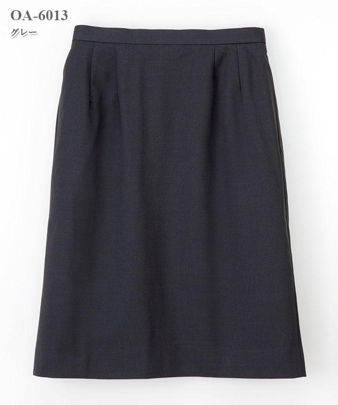 スカート[ナガイレーベン製品] OA-6013