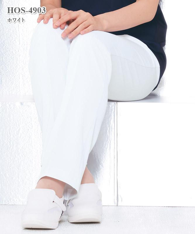 女子パンツ[ナガイレーベン製品] HOS-4903