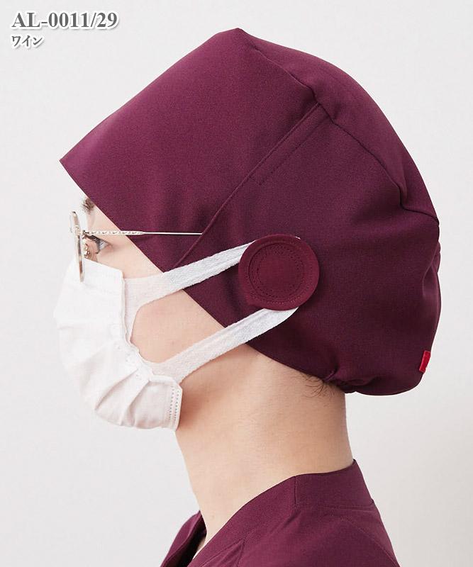 アニマリード男女兼用手術帽[チトセ製品] AL-0011