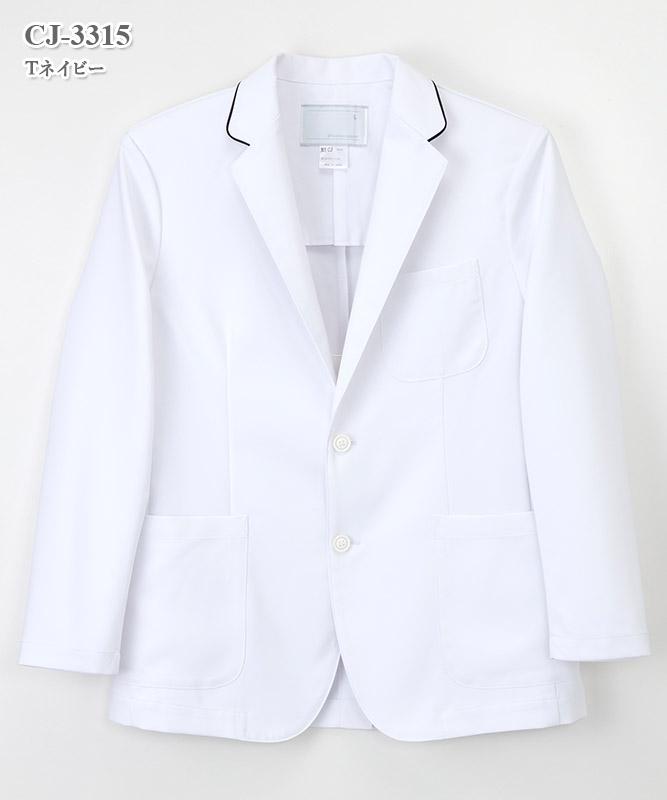 男子テーラードジャケット長袖[ナガイレーベン製品] CJ-3315