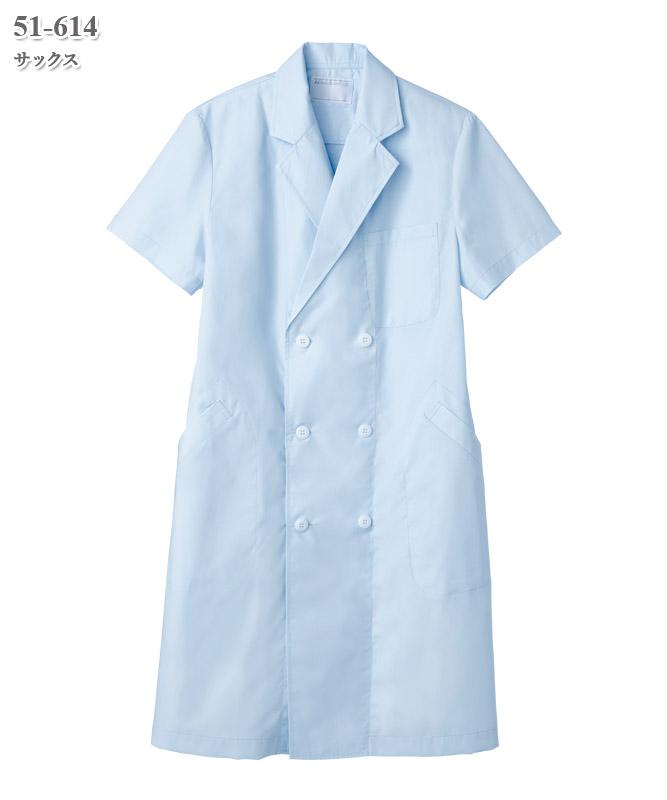 メンズドクターコート半袖[住商モンブラン製品] 51-61z1