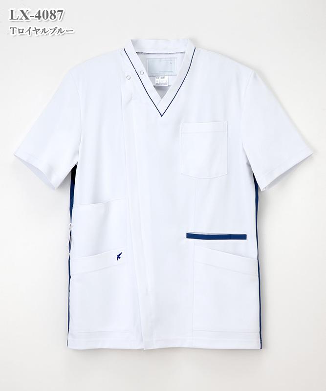 男子スクラブ半袖[ナガイレーベン製品] LX-4087