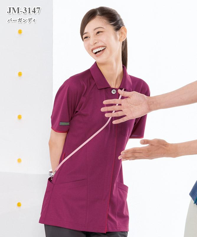 男女兼用ニットシャツ半袖[ナガイレーベン製品] JM-3147